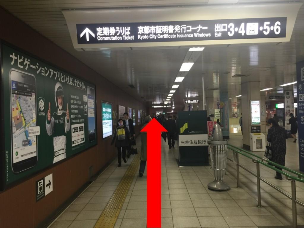 烏丸駅から(5)