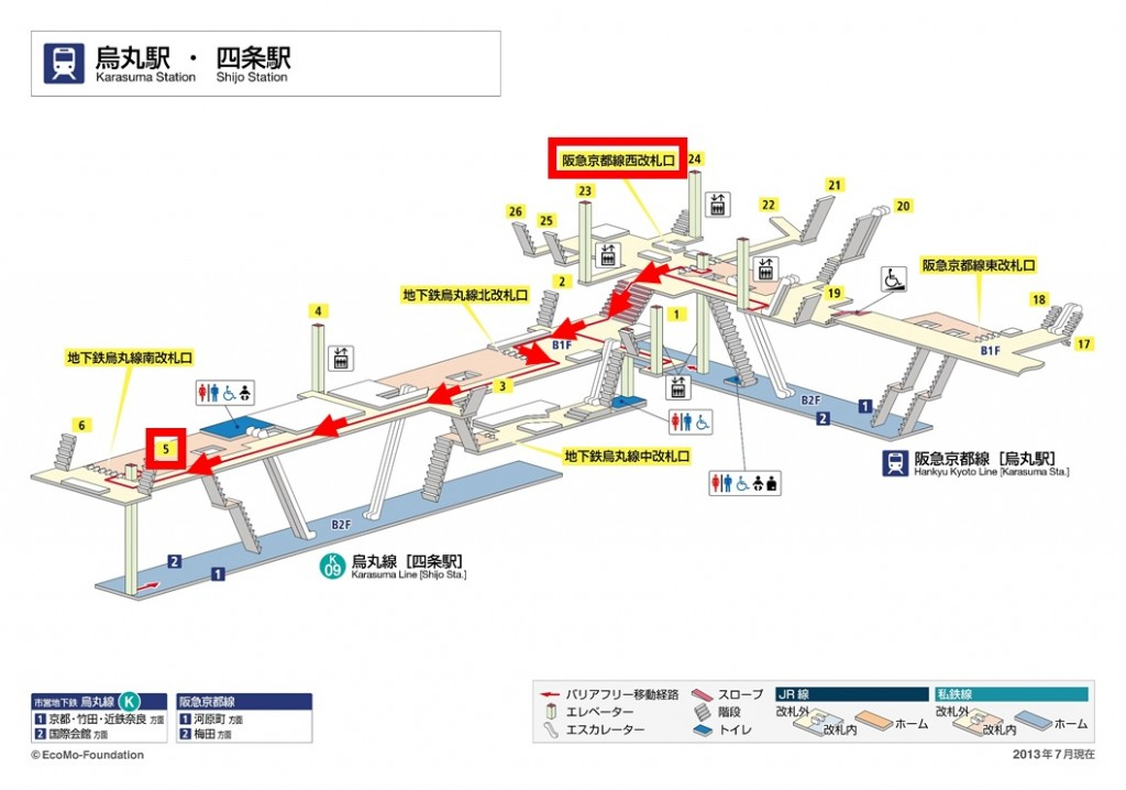 烏丸駅から(11)