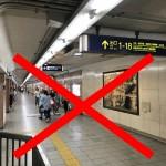 烏丸駅からのアクセス11