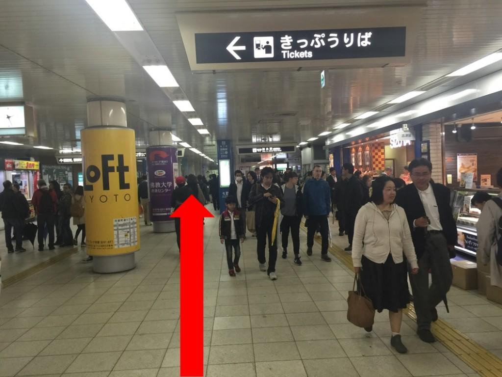 烏丸駅から(7)