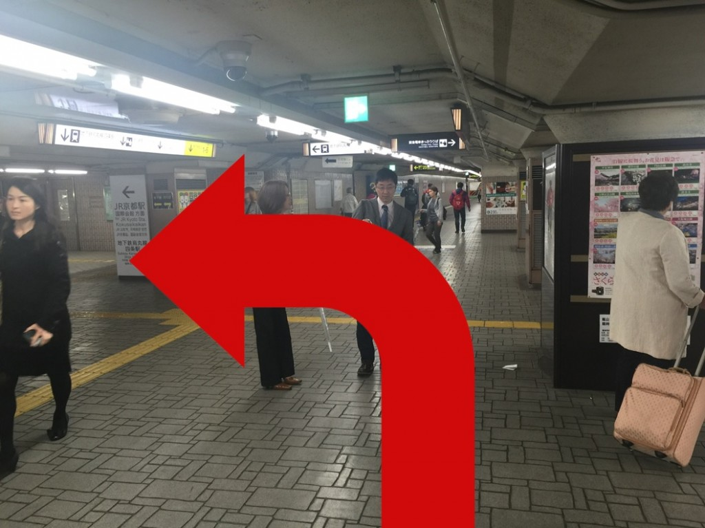 烏丸駅から(10)