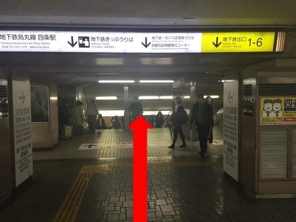 烏丸駅から(9)
