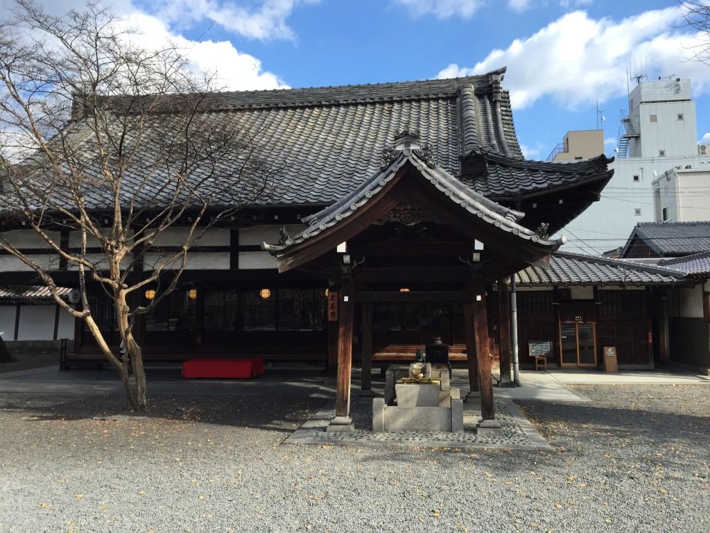 京都スイーツ D&DEPARTMENT KYOTO仏光寺境内3