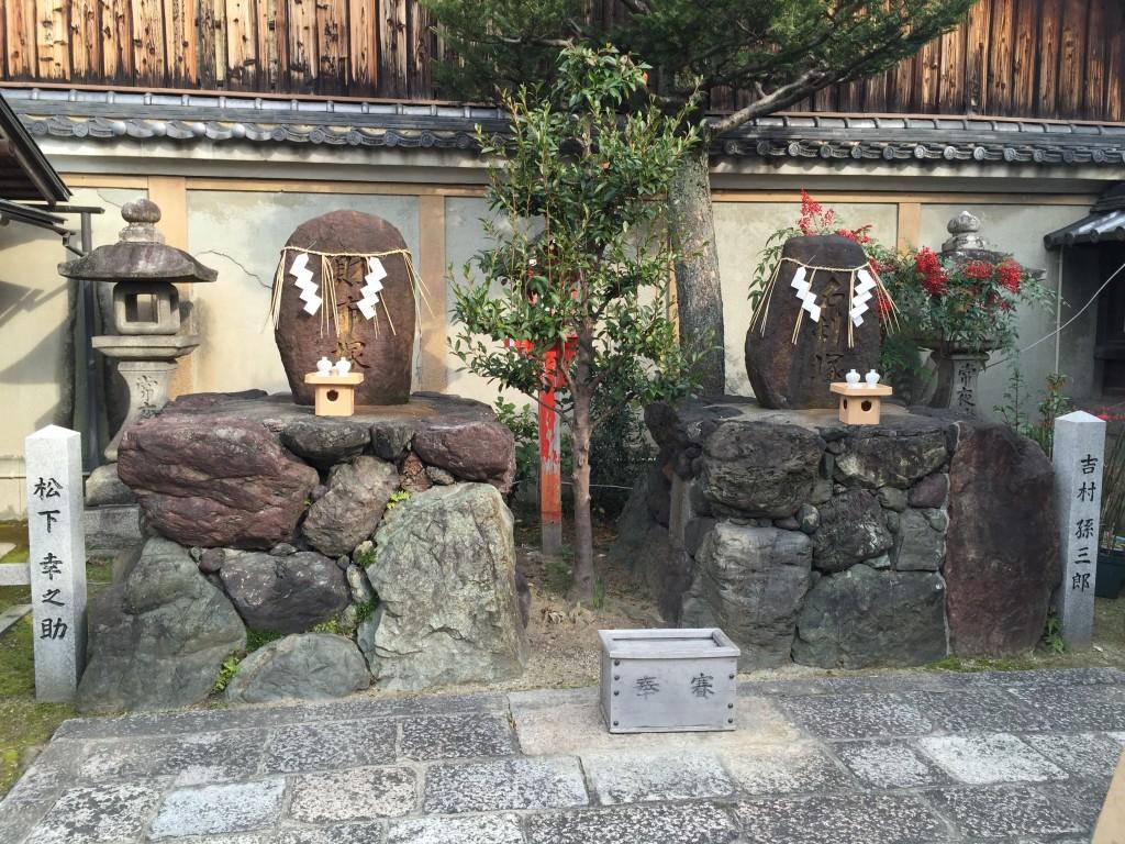 商売繁盛の京都ゑびす神社 十日ゑびす大祭6