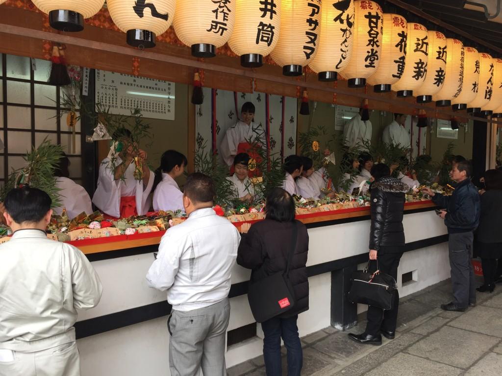 商売繁盛の京都ゑびす神社 十日ゑびす大祭8