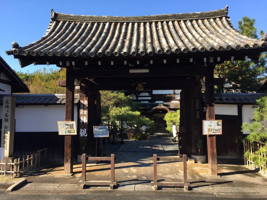 京都金地院 鶴亀の庭園と東照宮1