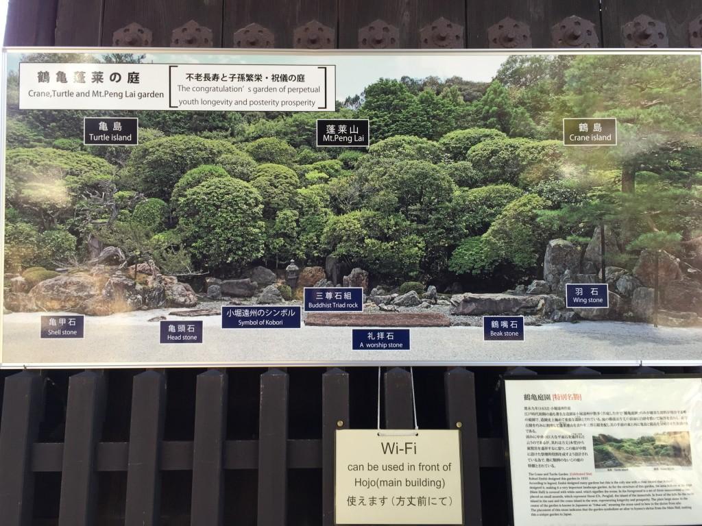 京都金地院 鶴亀の庭園と東照宮2