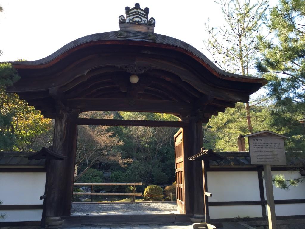 京都金地院 鶴亀の庭園と東照宮3