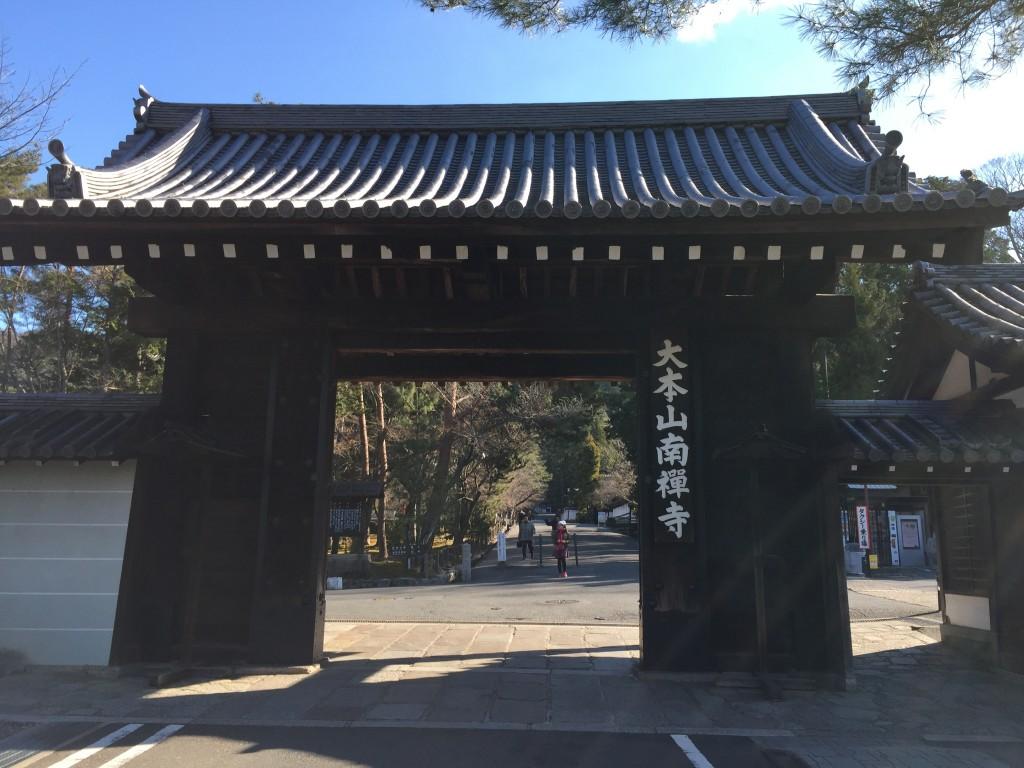 京都南禅寺水路閣!着物レンタルで散策しませんか❓1