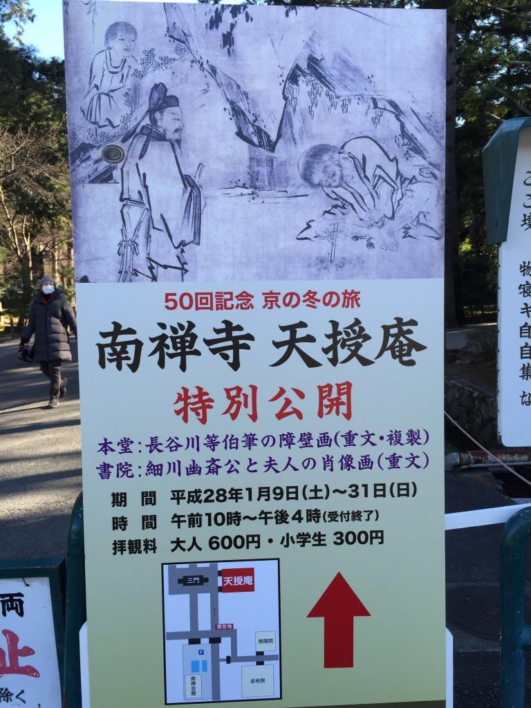 京都南禅寺水路閣!着物レンタルで散策しませんか❓2
