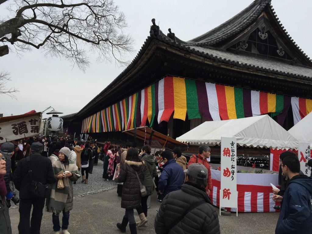 京都 三十三間堂 楊枝のお加持と弓引き初め2