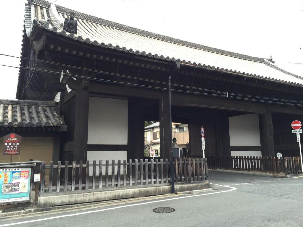 京都 三十三間堂 楊枝のお加持と弓引き初め9