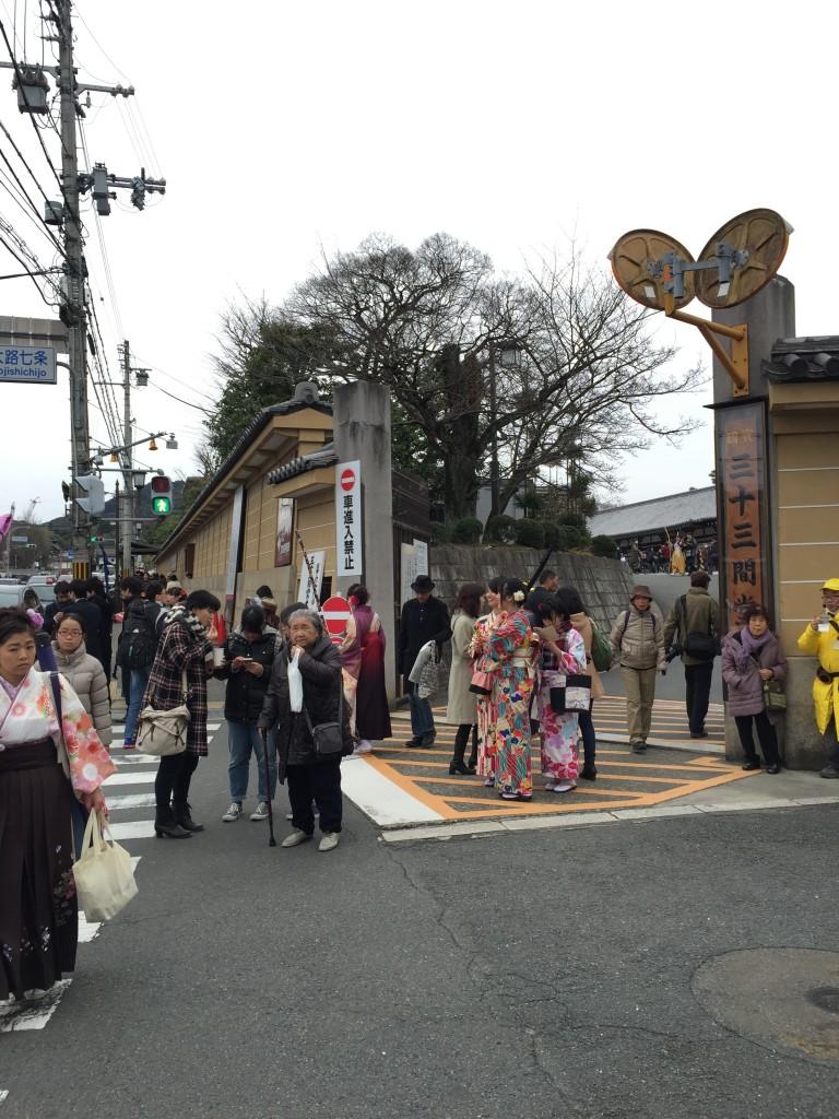 京都 三十三間堂 楊枝のお加持と弓引き初め10