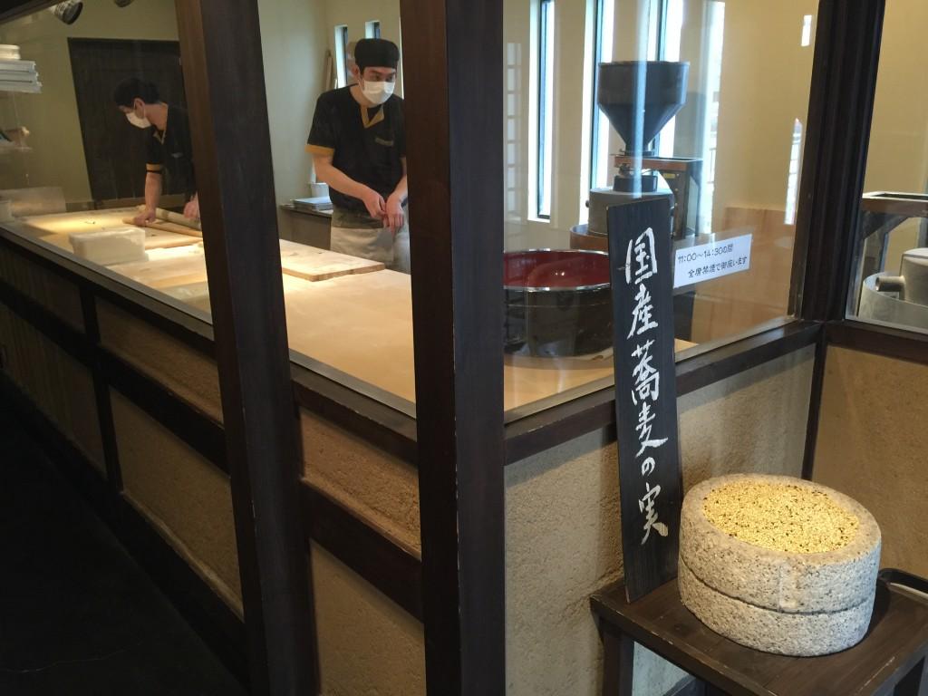 京都烏丸五条 蕎麦工房 蕎麦の実「よしむら」ランチ8