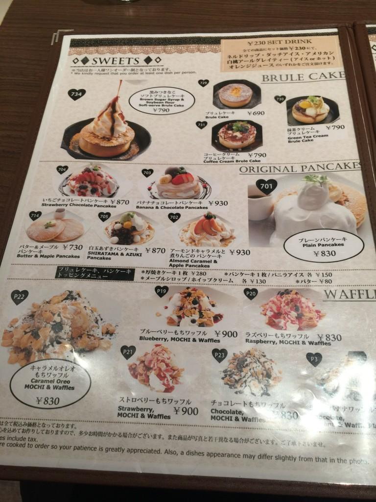 からふね屋珈琲 京都三条本店5