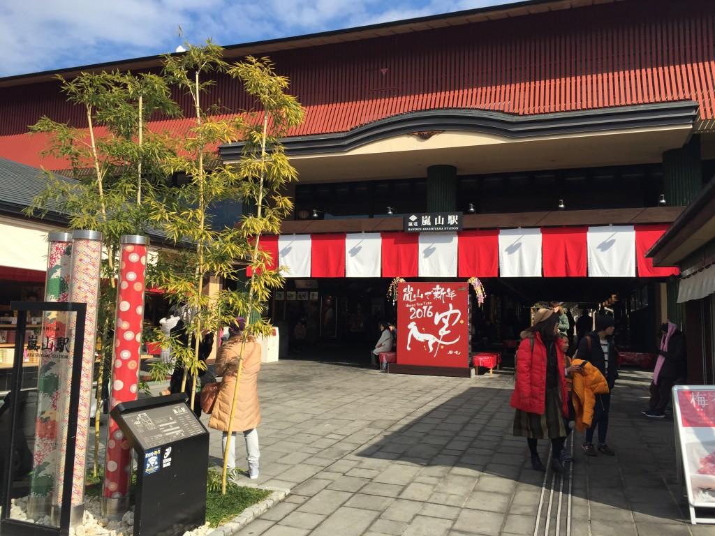 京都嵯峨嵐山を着物レンタルで観光しましょう!5