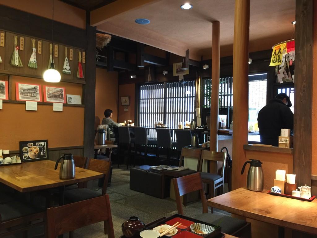 京都四条烏丸から徒歩5分の「ごはん処 矢尾定」3