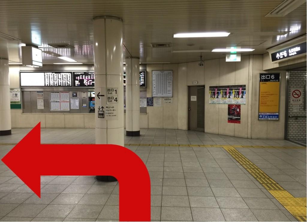 四条駅から10