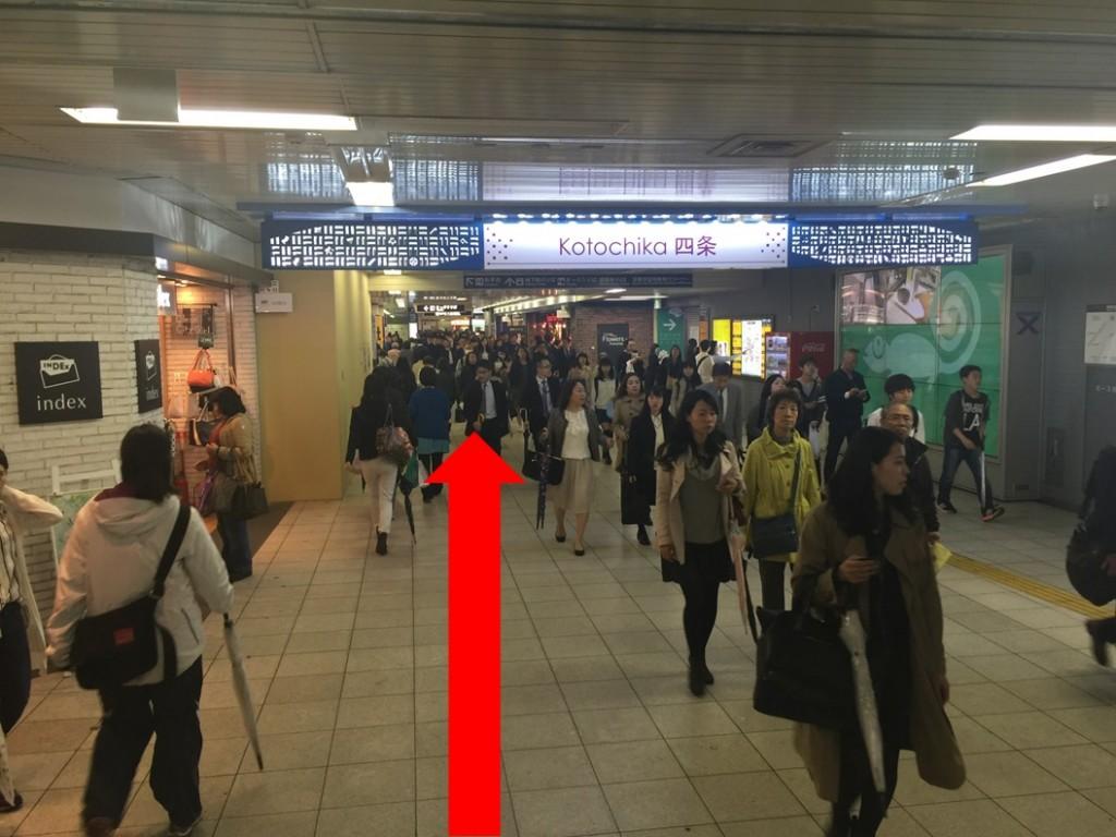 烏丸駅から(8)