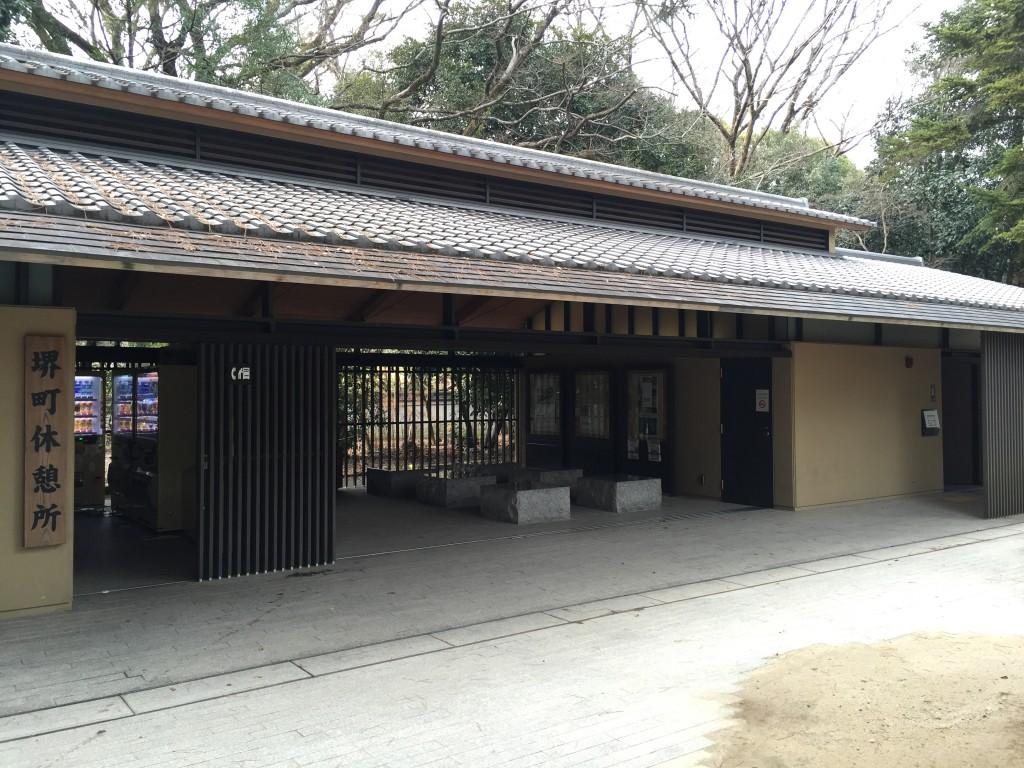 京都の梅スポット 京都御苑 四条烏丸から電車で5分3