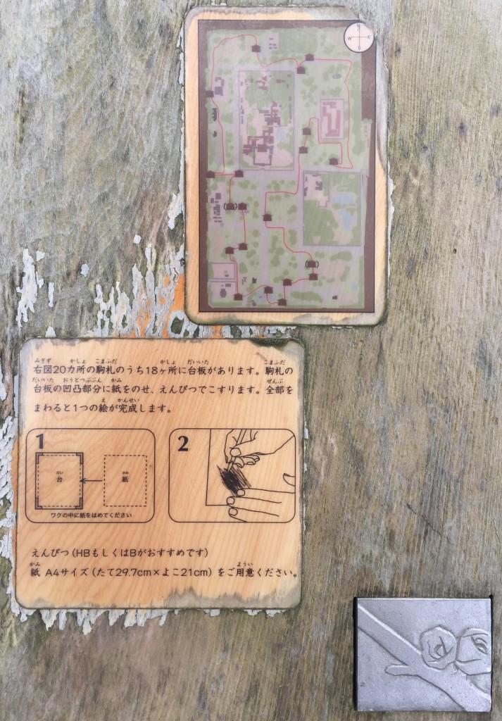 京都の梅スポット 京都御苑 四条烏丸から電車で5分10