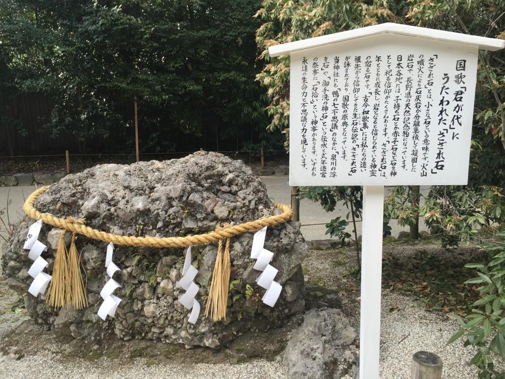 京都の梅スポット 着物レンタルで下鴨神社へ1