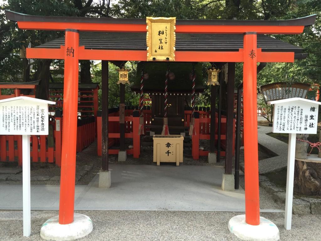 京都の梅スポット 着物レンタルで下鴨神社へ10