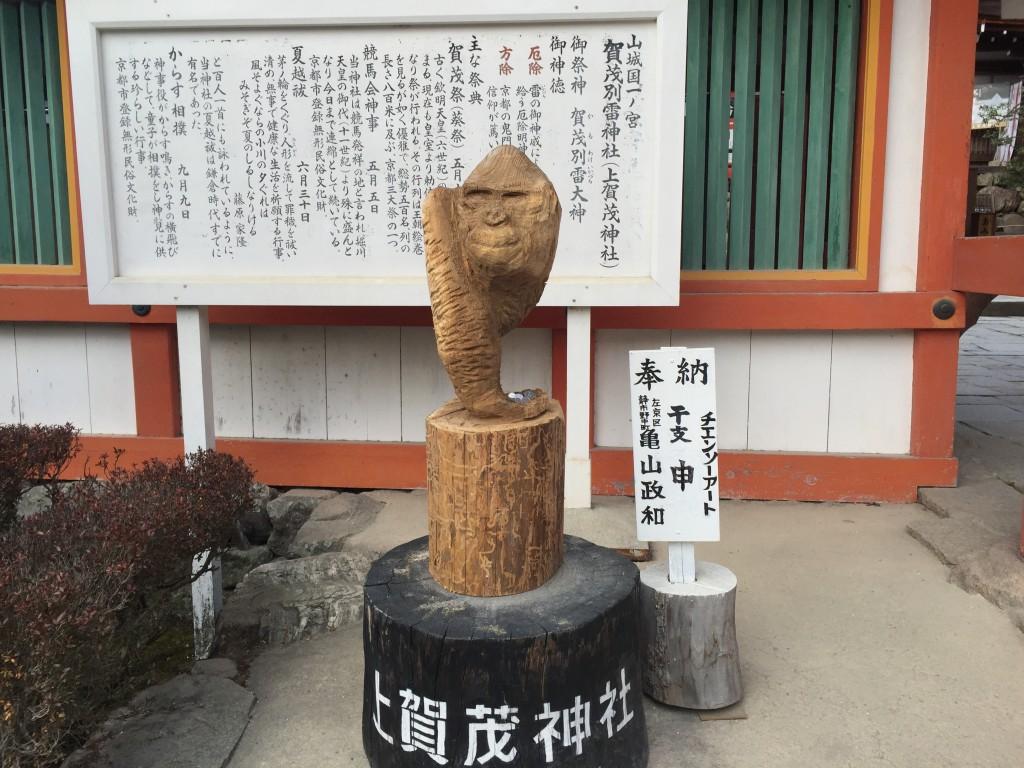 京都の梅スポット 着物レンタルで上鴨神社へ3