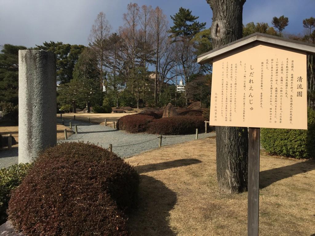 京都の梅スポット「元離宮二条城」四条烏丸からバスで10分8