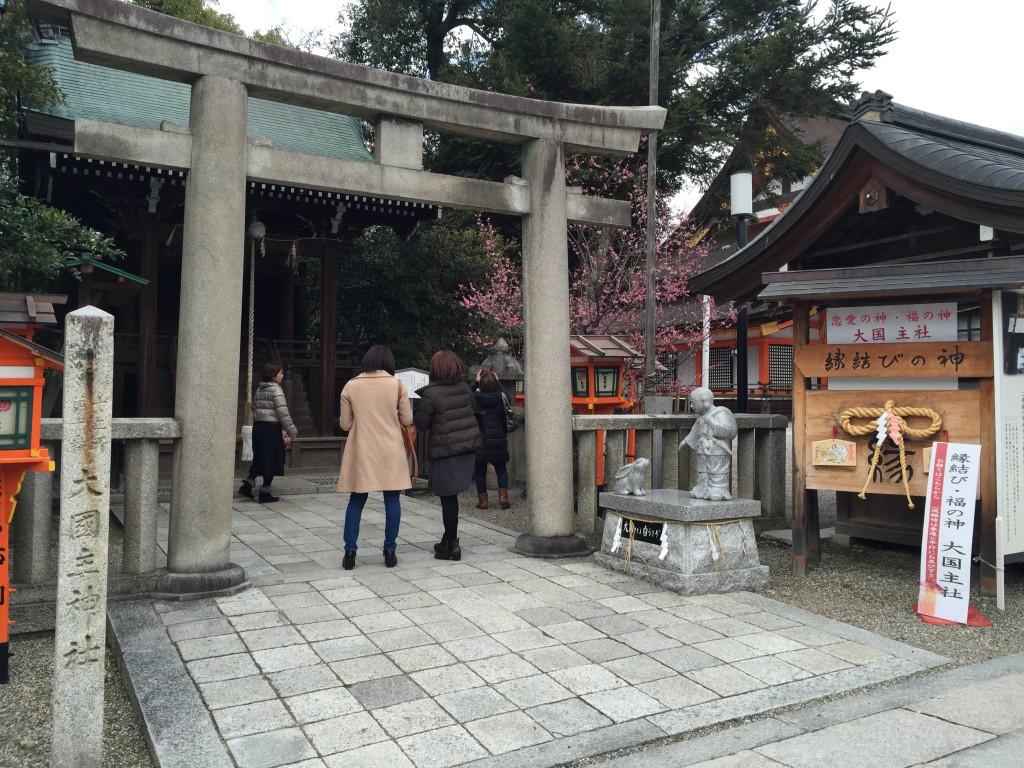 京都八坂神社末社「大国主社」で縁結び!1