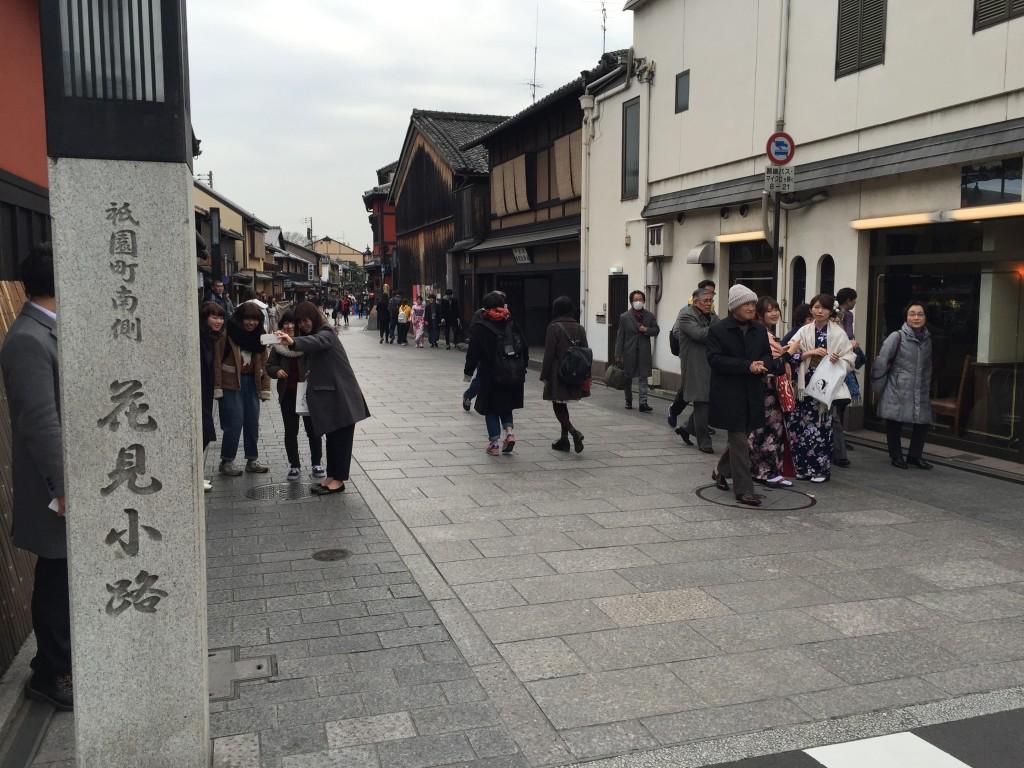京都「花見小路通り」ではんなりと!1