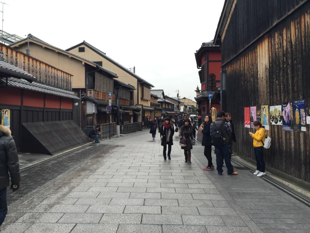 京都「花見小路通り」ではんなりと!2