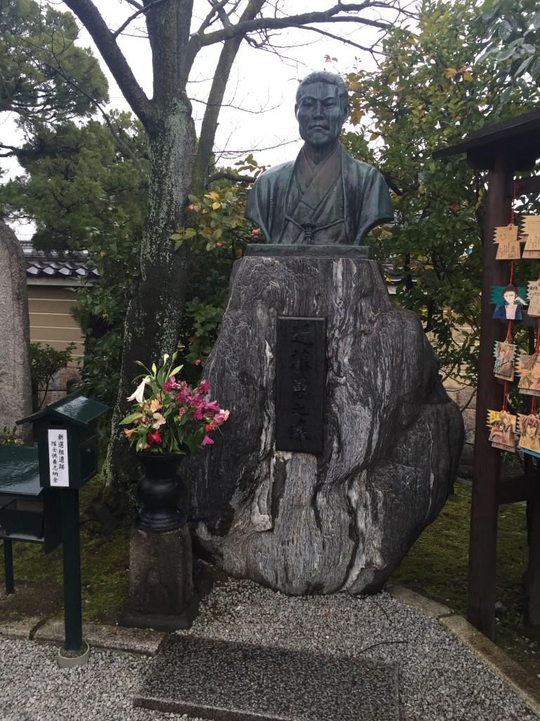 新選組ゆかりの地 京都「壬生寺」5