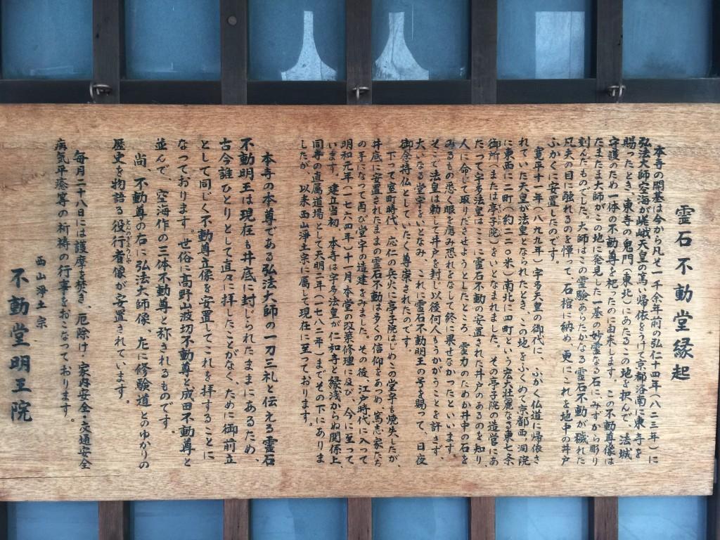 京都駅すぐそば!「道祖神社」で温かい家庭を!3