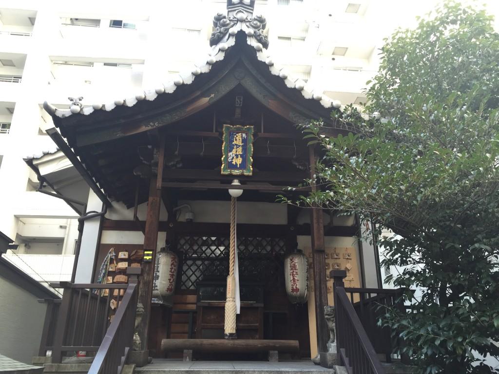 京都駅すぐそば!「道祖神社」で温かい家庭を!5