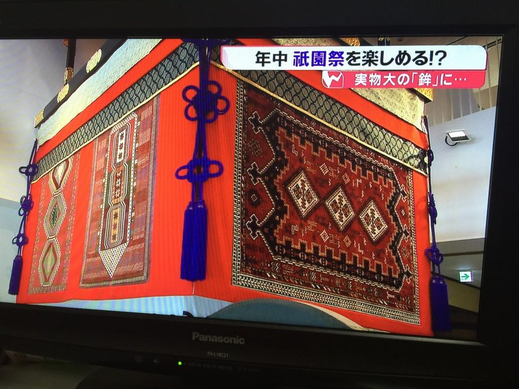 「祇園祭ぎゃらりぃ」29日オープン1