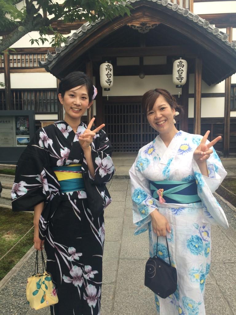 祇園祭後祭 山鉾巡行2016年7月24日16