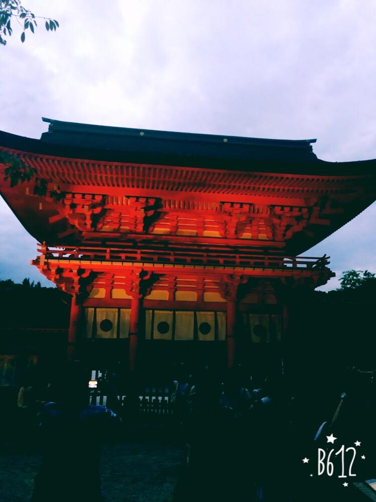 浴衣レンタルで「平安神宮 堂本剛ライブ」へ!2016年8月26日19