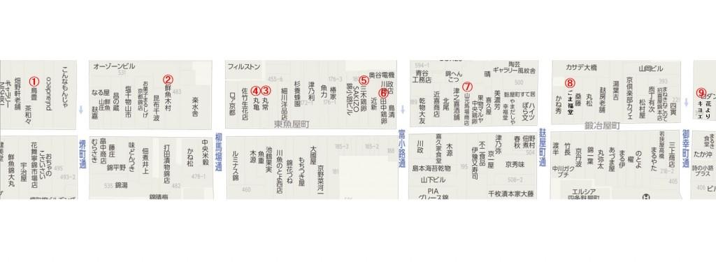 伊藤若冲生誕300年 錦市場食べ歩き