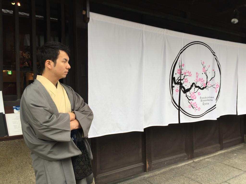 ニュージーランドから京都で着物レンタル♪2016年10月29日8