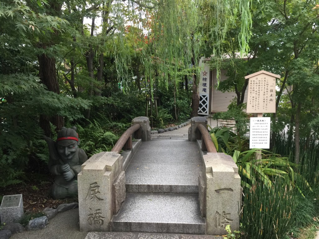 陰陽師 安倍晴明「晴明神社」2