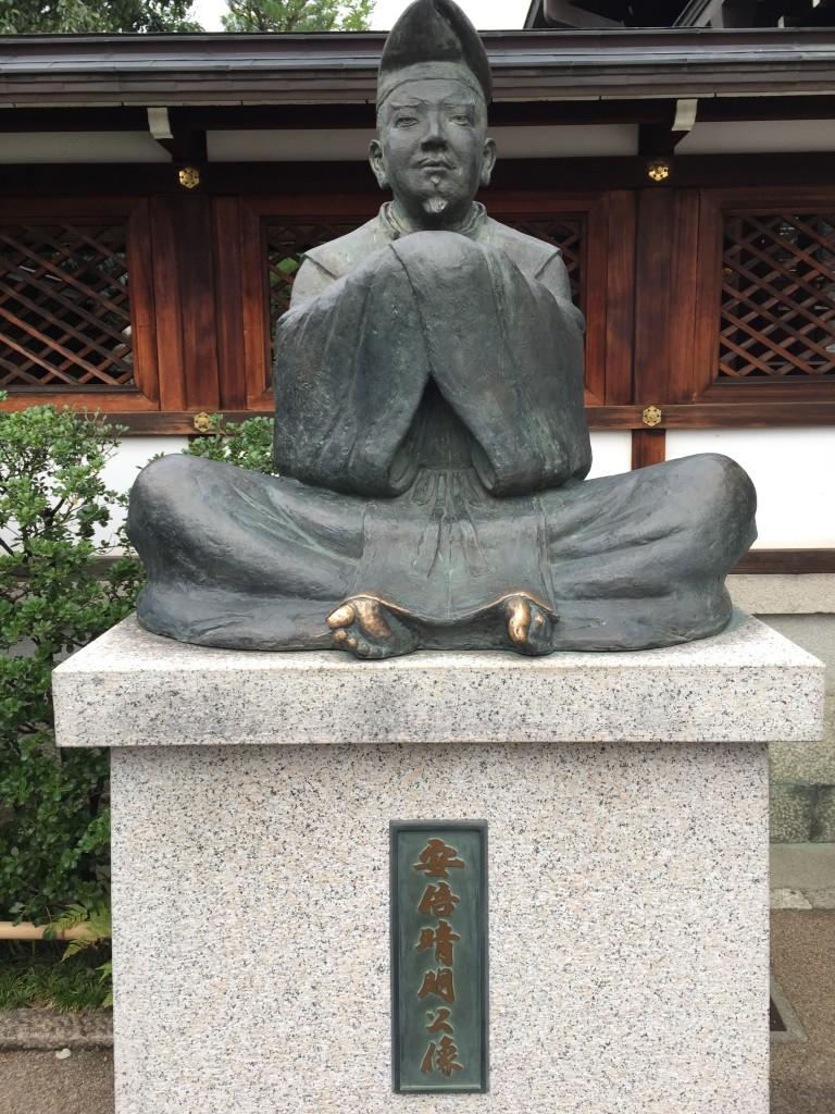 陰陽師 安倍晴明「晴明神社」8