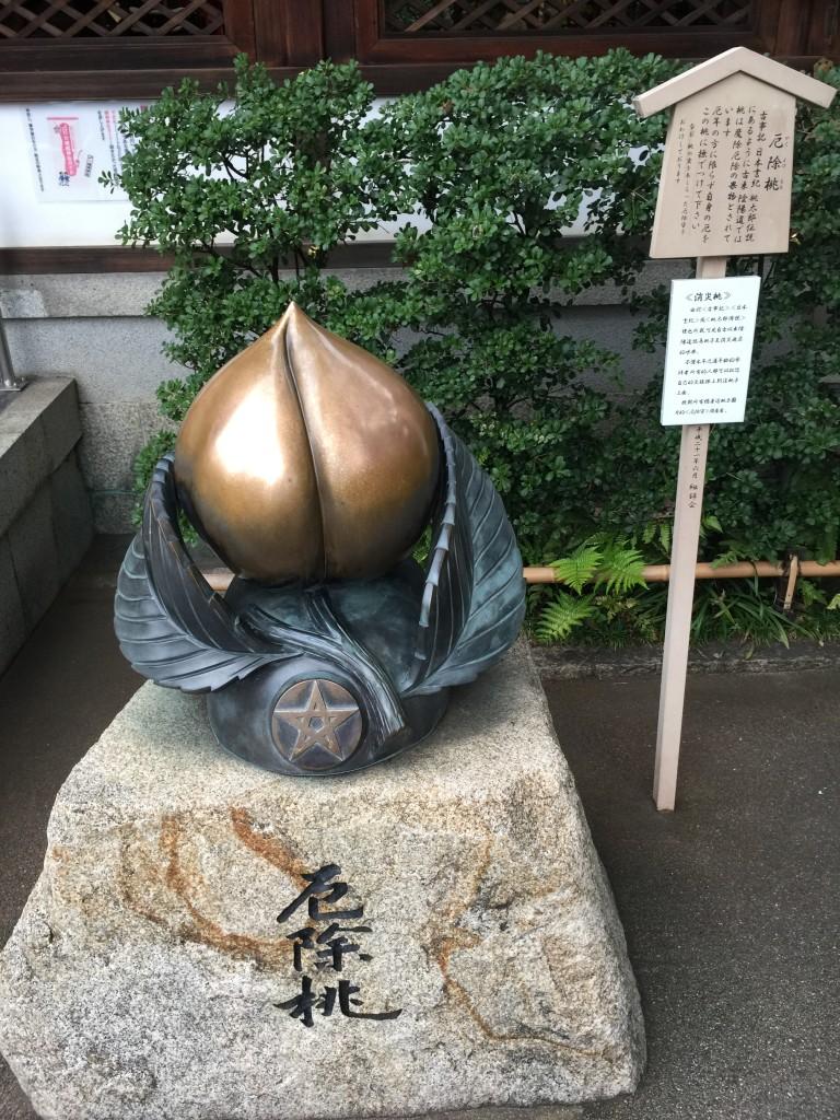 陰陽師 安倍晴明「晴明神社」3
