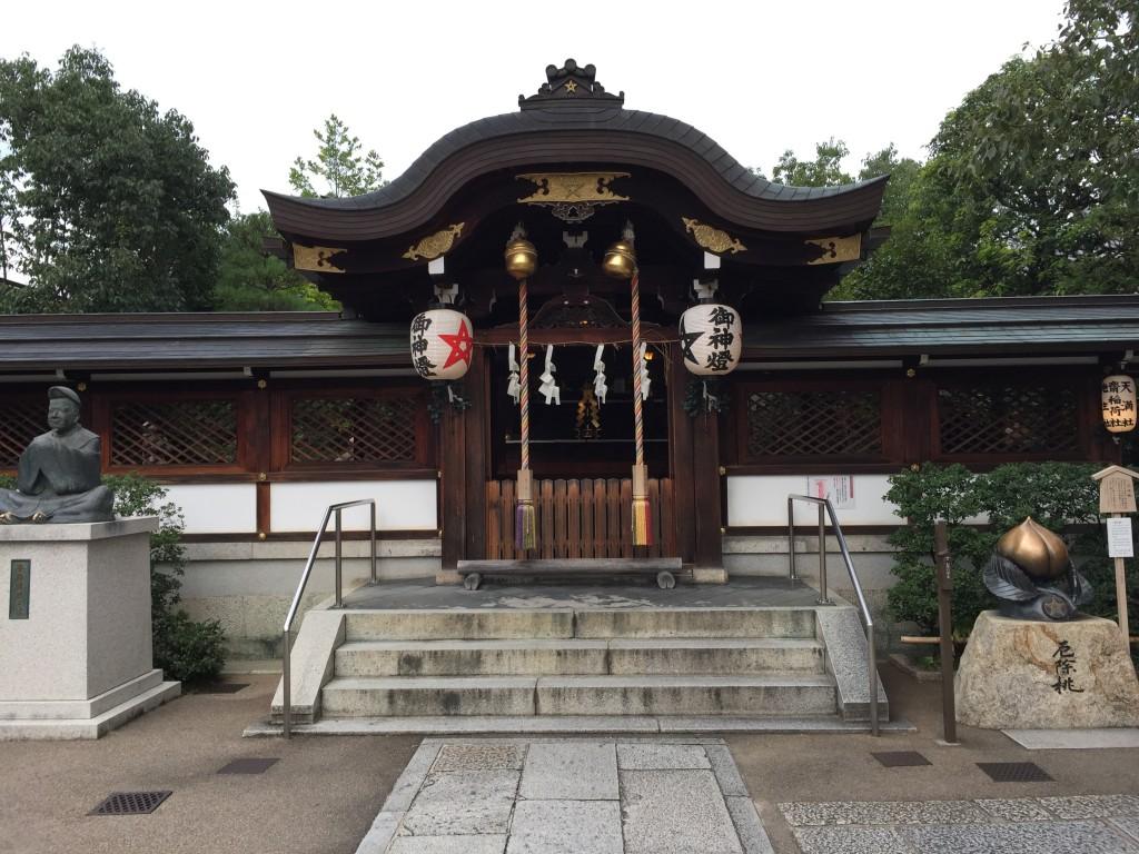 陰陽師 安倍晴明「晴明神社」4