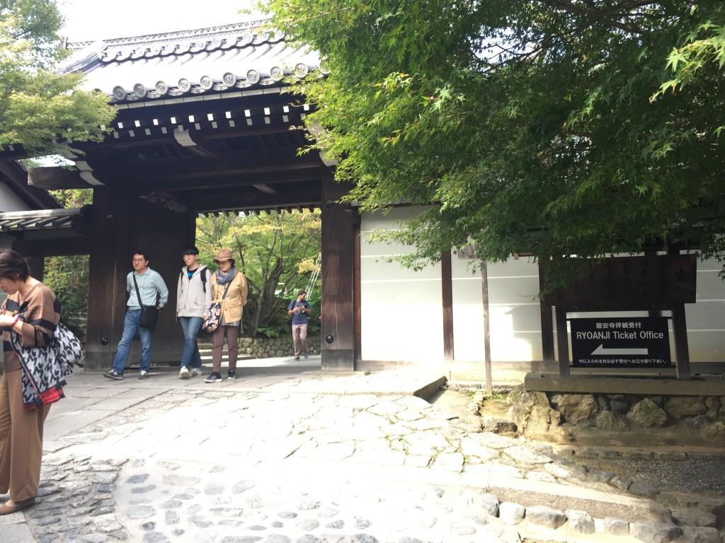 きぬかけの路「龍安寺」1