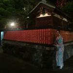 ベトナムから着物レンタルで祇園・先斗町を散策♪2016年11月17日8