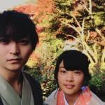 ゼミ仲間と京懐石 美濃吉本店「竹茂楼」へ♪2016年11月18日13