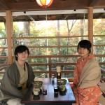 ゼミ仲間と京懐石 美濃吉本店「竹茂楼」へ♪2016年11月18日15