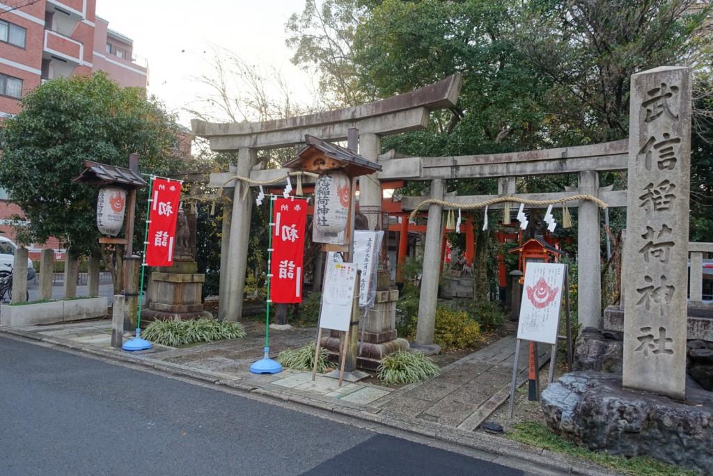縁結び!坂本龍馬とお龍と武信稲荷神社1