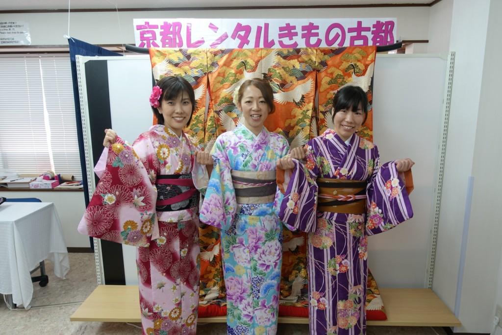 みんなで京都宇治 平等院鳳凰堂へ2016年12月24日1